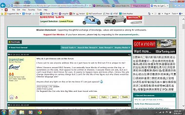 Click image for larger version  Name:Untitled.jpg Views:61 Size:381.6 KB ID:40794